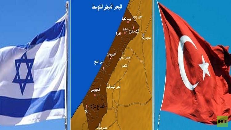 تركيا تطالب بإدارة قطاع غزة مقابل تطبيع العلاقات مع اسرائيل