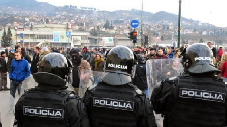 قوات الأمن البوسنية - أرشيف