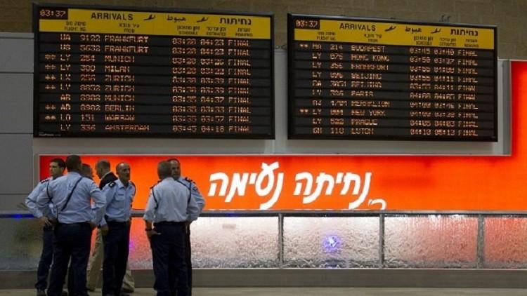 توجيه تهمة تتعلق بالأمن السيبراني لمواطن روسي محتجز في إسرائيل