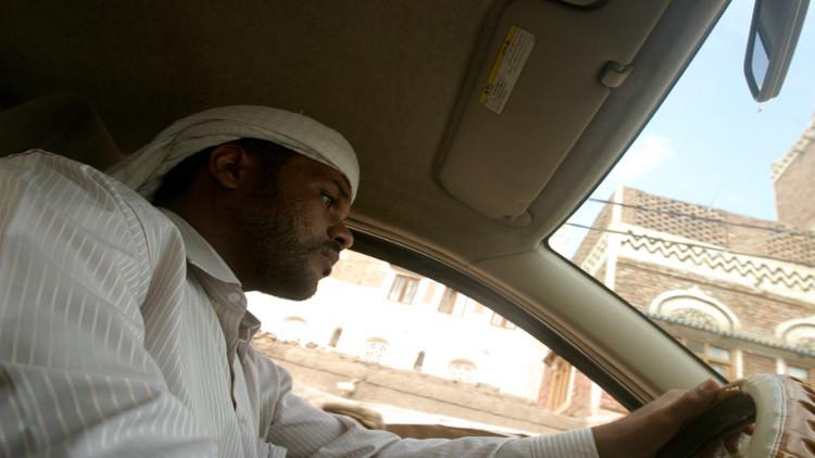 وفاة حارس بن لادن الشخصي