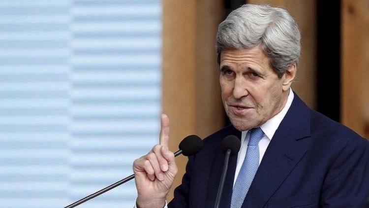 كيري: سفينة تحمل 11 ألف كغم من اليورانيوم غادرت إيران إلى روسيا