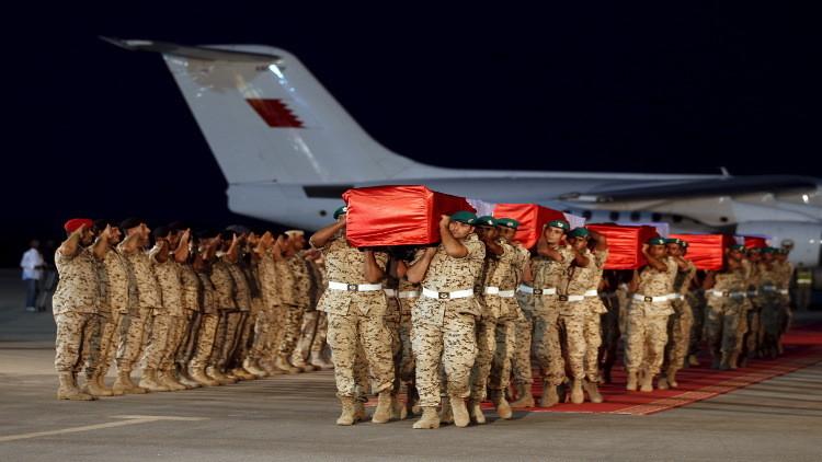 البحرين.. مقتل نقيبين ورقيب عند الحدود السعودية اليمنية