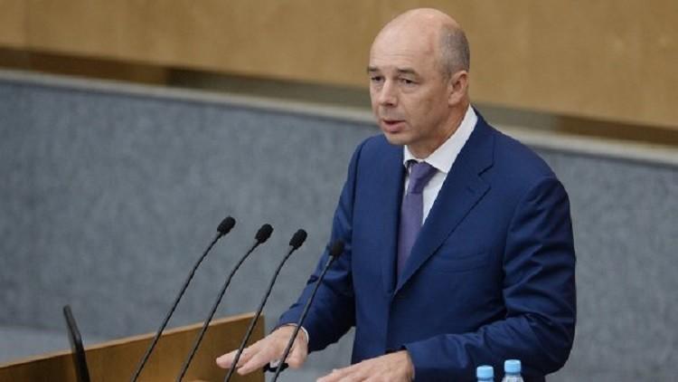 المالية الروسية تتوقع انخفاض التضخم في البلاد عام 2016
