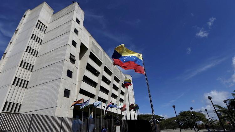 المعارضة الفنزويلية تحذر من