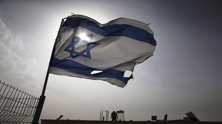 خطة إسرائيلية لتحسين الأوضاع الاقتصادية للأقلية العربية