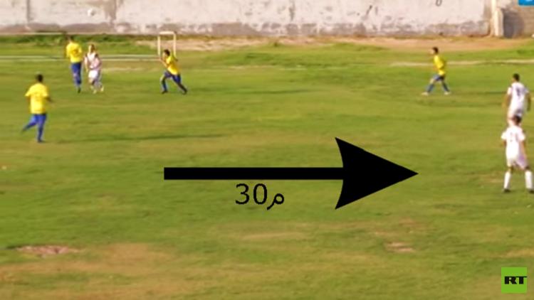 بالفيديو .. لاعب فلسطيني يحرز هدفا تاريخيا في غزة