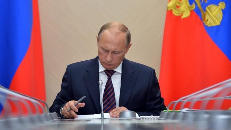 بوتين يقر الاستراتيجية الجديدة للأمن القومي الروسي