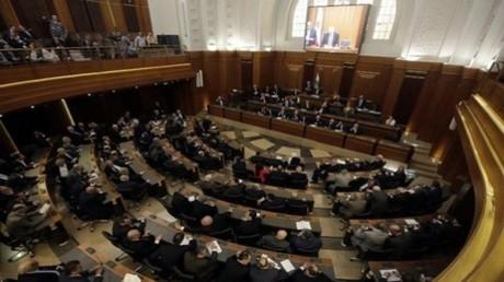 البرلمان البناني