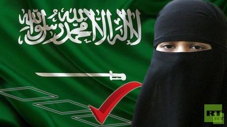 انطلاق أول انتخابات سعودية بمشاركة نسائية