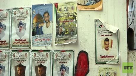 شروط إسرائيلية لتسليم جثامين فلسطينيين
