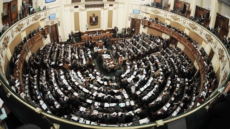 انعقاد أولى جلسات البرلمان المصري بعد توقف دام 3 سنوات