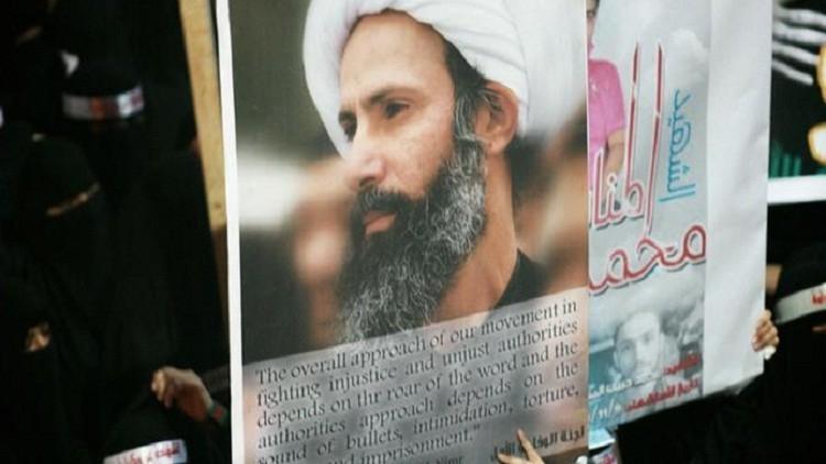 شعارات مناهضة للأسرة المالكة في مظاهرات شرقي السعودية (فيديو)