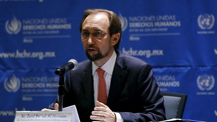 الأمم المتحدة تدعو السعودية إلى تجميد تنفيذ أحكام الإعدام