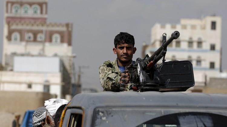 اليمن.. الحوثيون يسيطرون على جبال القشع المطلة على قاعدة
