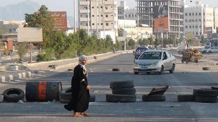 حظر التجول في عدن بعد مقتل 17 شخصا