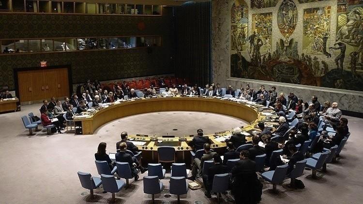 مجلس الأمن يدين الاعتداء على سفارة السعودية في إيران