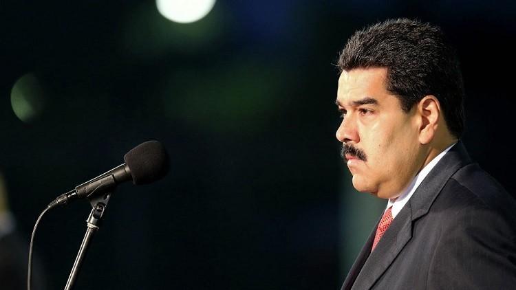 مادورو يسحب من البرلمان صلاحية تعيين رئيس المصرف المركزي