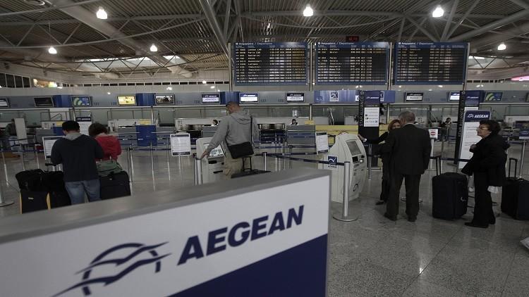 الخطوط الجوية اليونانية تعتذر عن