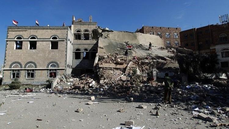 هيومن رايتس ووتش: التحالف العربي يقصف صنعاء بقنابل عنقودية (صور)