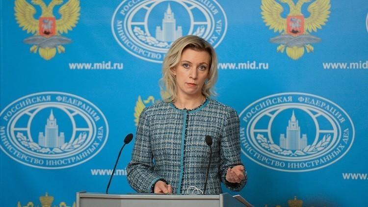 الخارجية الروسية: أنقرة تريد التنصل من مسؤوليتها عن مصرع لاجئين سوريين