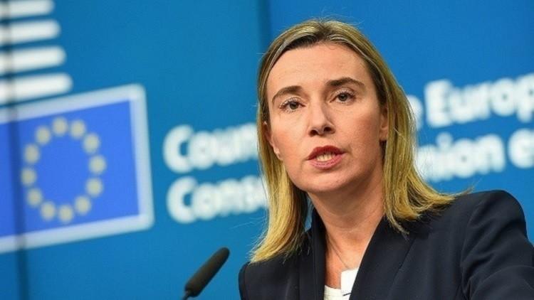 موغيريني: ندعم اتفاق السلام بتشكيل حكومة وحدة وطنية ليبية