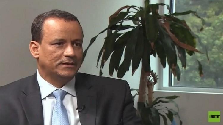 المبعوث الأممي إلى اليمن يقترح جنيف مكانا لمحادثات السلام
