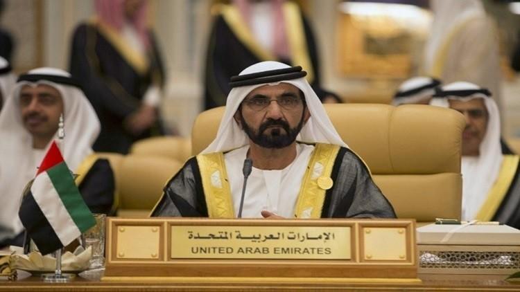 حاكم دبي يطلق كتاب