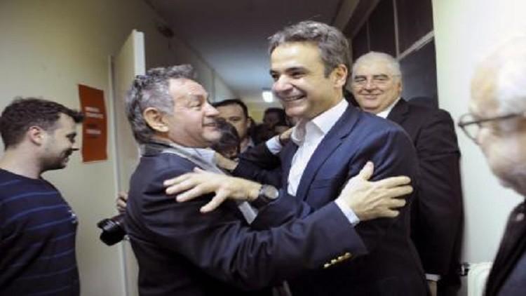حزب الديموقراطية الجديدة اليوناني المحافظ ينتخب زعيما جديدا