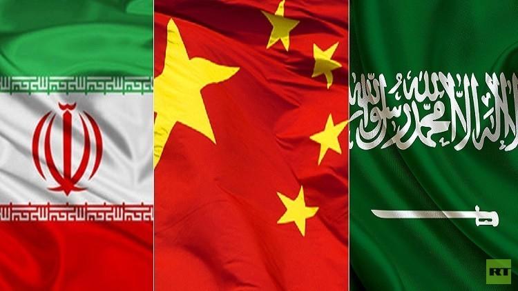 الصين تدعو السعودية وإيران إلى التهدئة