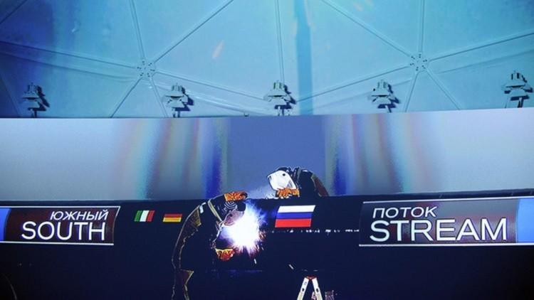 صحيفة: روسيا وبلغاريا تقرران استئناف مشروع غاز