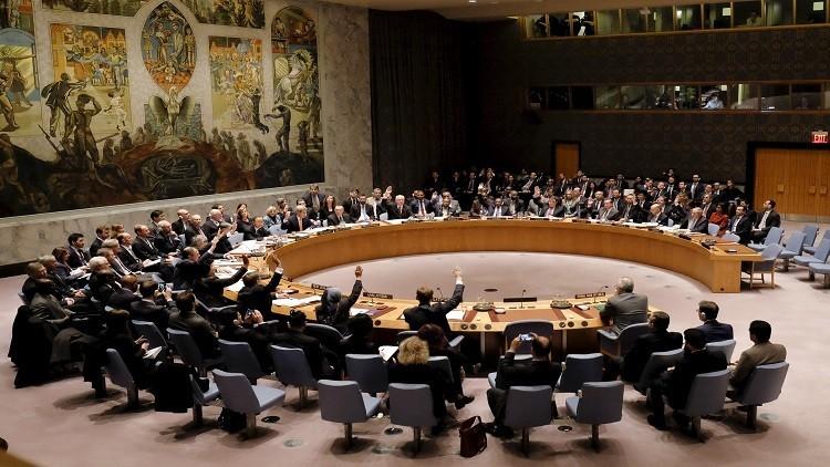 مجلس الأمن يبحث وضع المناطق المحاصرة في سوريا