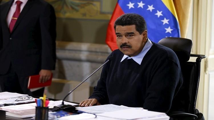 فنزويلا.. تصاعد التوتر إثر إعلان المحكمة العليا بطلان قرارات البرلمان