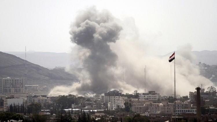 بنك الأهداف السعودية في اليمن