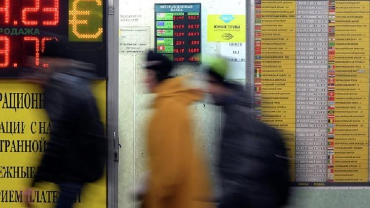 أكبر المصارف الروسية يبدأ