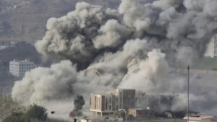 مقتل 15 مدنيا في اليمن بغارات التحالف