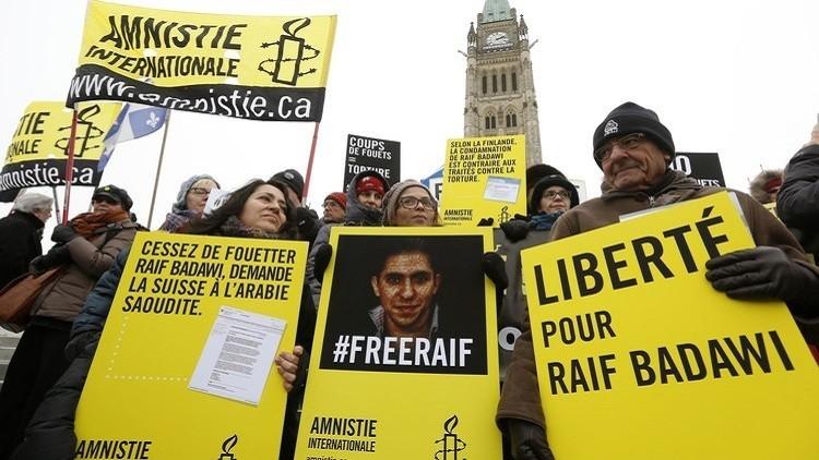 السعودية تفرج عن شقيقة المدون رائف بدوي