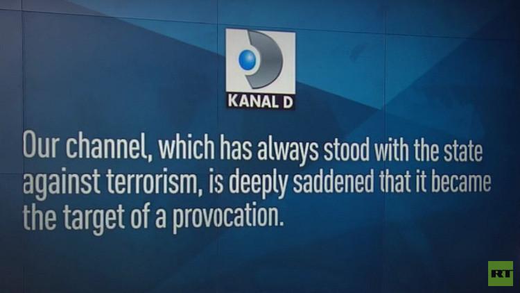 أنقرة تفتح قضية ضد معدي برنامج تلفزيوني بتهمة الإرهاب
