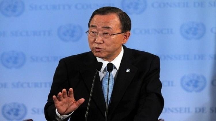 ما هي أهداف الأمم المتحدة في عام 2016؟