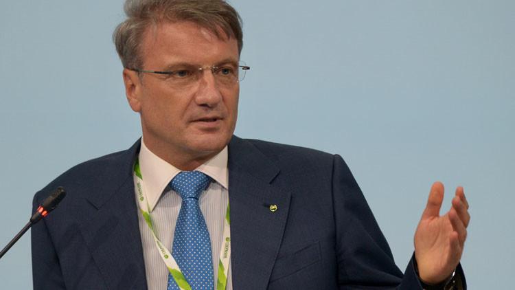مصرفي روسي: وداعا لعصر النفط