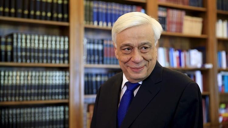 الرئيس اليوناني: لدينا دلائل على تورط تركيا في الاتجار بالبشر