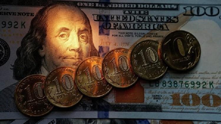 روسيا تقلص استثماراتها في السندات الأمريكية بـ 20 مليار دولار في عام