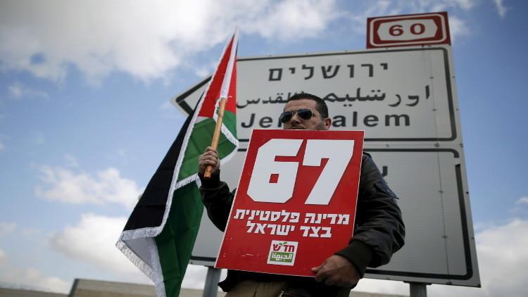 أوروبا تنتصر لفلسطين والجولان