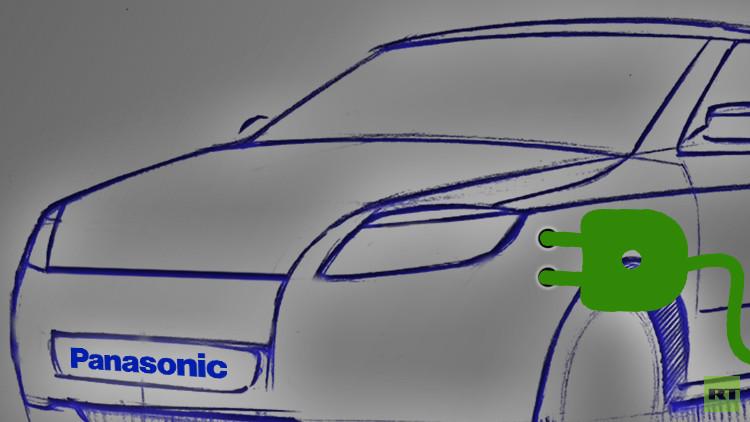 باناسونيك اليابانية تعتزم دخول مجال صناعة السيارات رسمياً