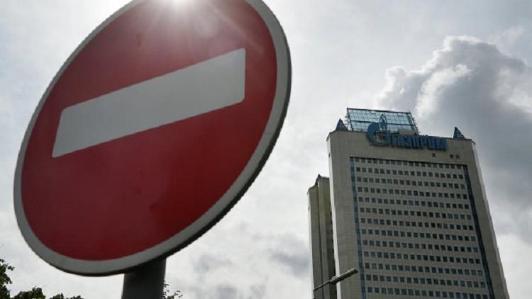 كييف تفرض غرامة على شركة روسية بحجم ديونها لموسكو