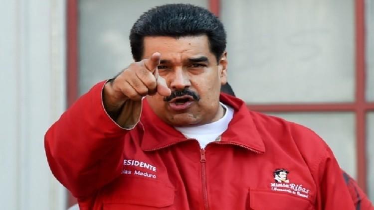 فنزويلا.. البرلمان يرفض