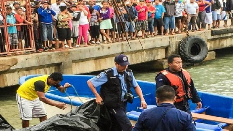 مصرع 13 شخصا بغرق مركب سياحي قبالة سواحل جزيرة نيكاراغوانية