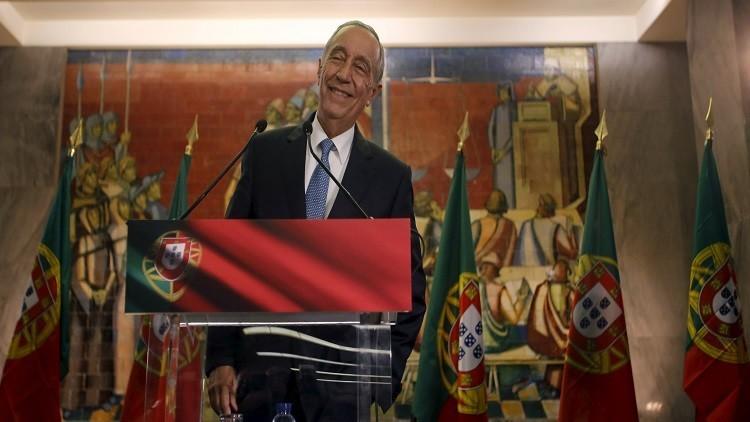 البرتغال .. دي سوزا يفوز في الانتخابات الرئاسية