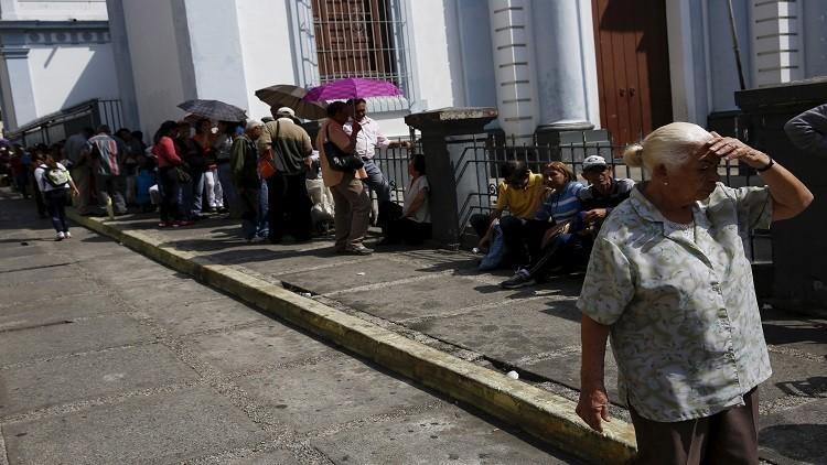 انفجارات قرب البرلمان الفنزويلي