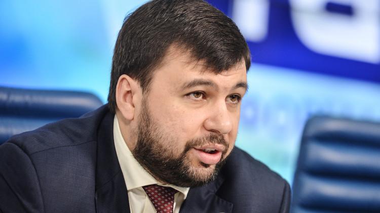 دونيتسك تعرض رؤيتها في تعديل الدستور الأوكراني