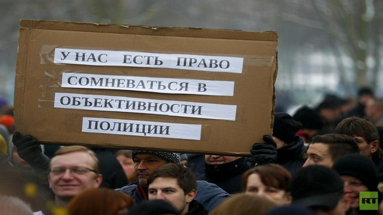 موسكو: شتاينماير في انتقاده لافروف إنما يضع بلاده في موقف لا تحسد عليه